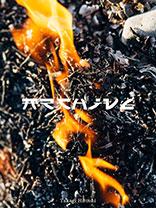 archive (アーカイヴ)
